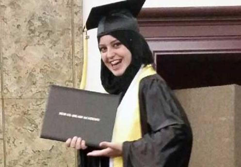 Сана Хамзе