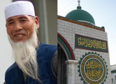 Китай задумал«Всемирный город мусульман» — с какой целью?