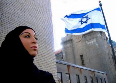 Жизнь в Израиле плохо влияет на иман – исследование