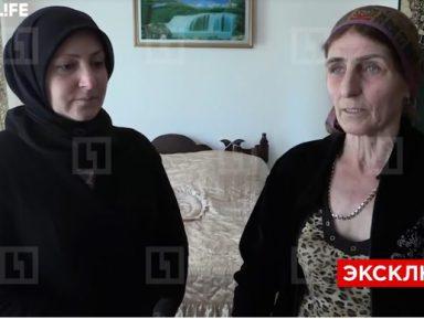 Семья предполагаемого смертника в Грозном рассказала о нем