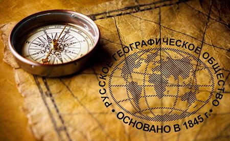 Русские географы перешли на халяль