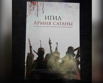 Муфтият Татарстана перепутал головорезов ИГИЛ с защитниками ислама