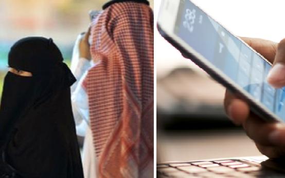Саудия: что будет с женой, если она залезет в телефон мужа?