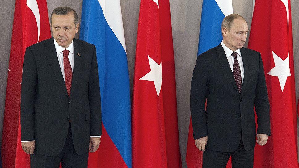 Эрдоган написал письмо Путину