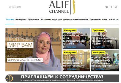 Российские мусульмане в Рамадан получили долгожданный подарок