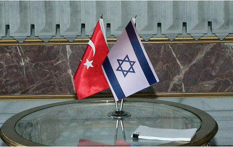 Турция и Израиль возвращаются к нормальным отношениям