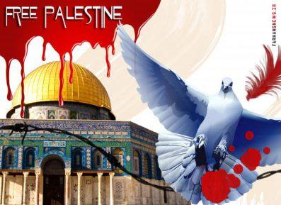 В Москве отметят День Иерусалима