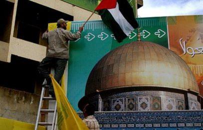 «Хезболла» приняла неожиданное решение по случаю Дня аль-Кудс