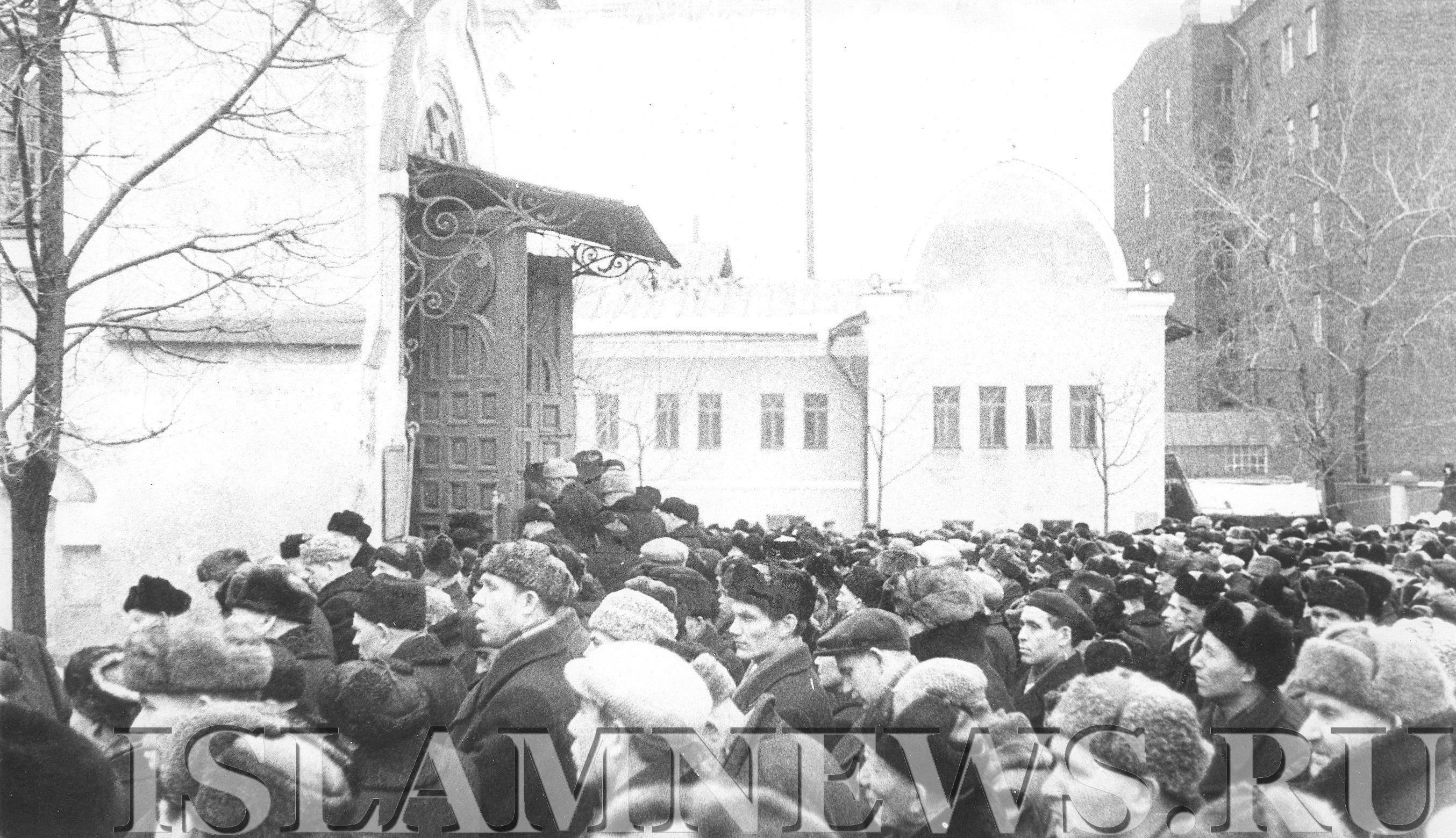 Мусульмане Москвы 1960-ых