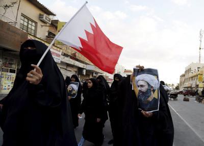 Бахрейн получил карт-бланш в отношении шиитских организаций