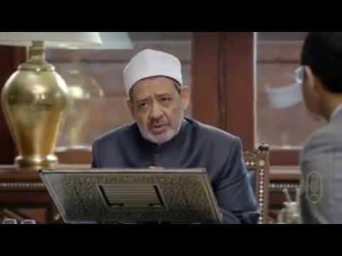 Шейх Аль-Азхара: Иноверцы – не кафиры (ВИДЕО)