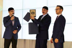 Презентация тафсира Корана с участием главы Ингушетии