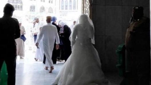 За что невесту не пустили в Заповедную мечеть (ВИДЕО)