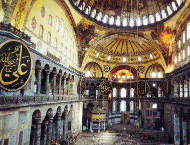 США возмущены чтением Корана в мечети Айя-София