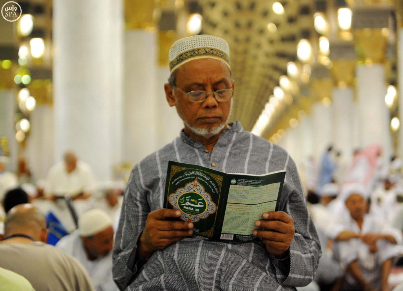 Рамадан в мире. Фоторепортаж