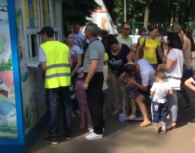 Мусульмане Коломны устроили переполох в парке Мира