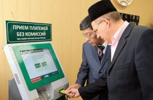 islam_bank_620