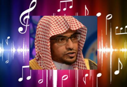 Саудовский шейх: музыка в исламе разрешена