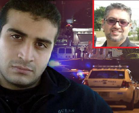Умар Матин и Мухаммед Малик, сдавший его в ФБР