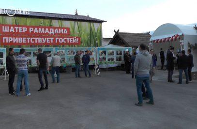 В Казани и Москве «Шатры Рамадана» ждут гостей