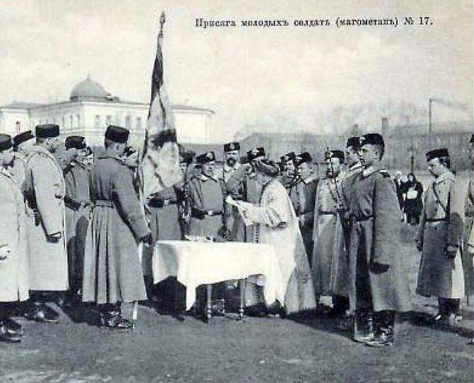 Мусульманские генералы русской армии