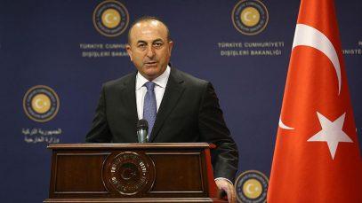 МИД РФ сделал неоднозначный намек Турции