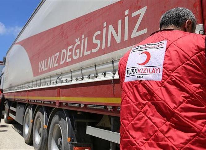 Турция окажет жителям Газы неоценимую помощь