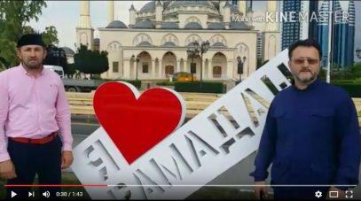 Эстафета Рамадана объединила мусульманскую молодежь России (ВИДЕО)