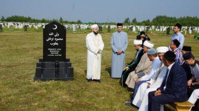 Муфтий: Суфии — те, кто больше других поклоняются Аллаху