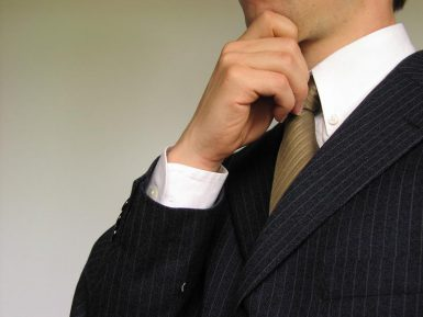Как стать преуспевающим бизнесменом