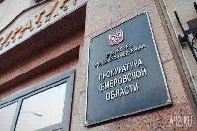 Мусульманская община Прокопьевска надеется на прокуратуру
