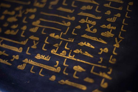 Точная дата Ночи Предопределения зашифрована в самом Коране (ВИДЕО)
