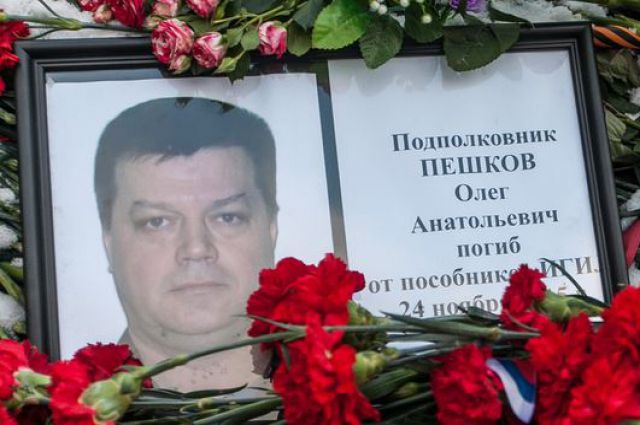 В Турции грандиозно увековечат память погибшего пилота Су-24