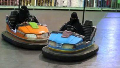 Как саудийки развлекаются без мужчин (ВИДЕО)