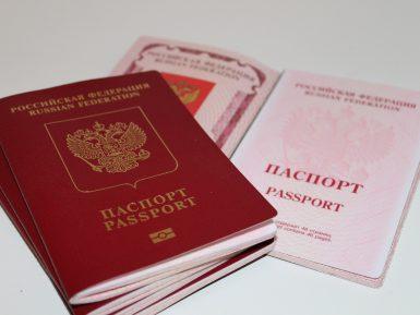 Все, что нужно знать для обращения в УФМС по СВАО Москвы