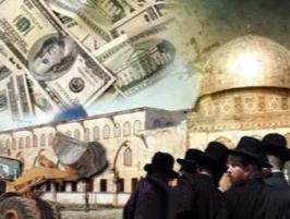Исламским и христианским святыням Иерусалима грозитиудаизация