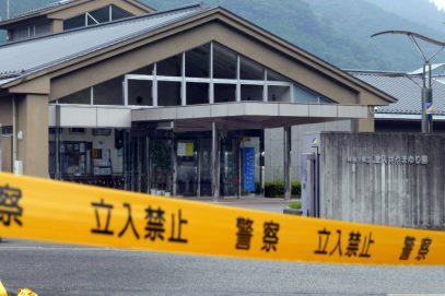 Японию всколыхнуло самое жестокое преступление за последние 50 лет