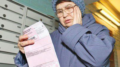 Платежки неприятно удивят граждан