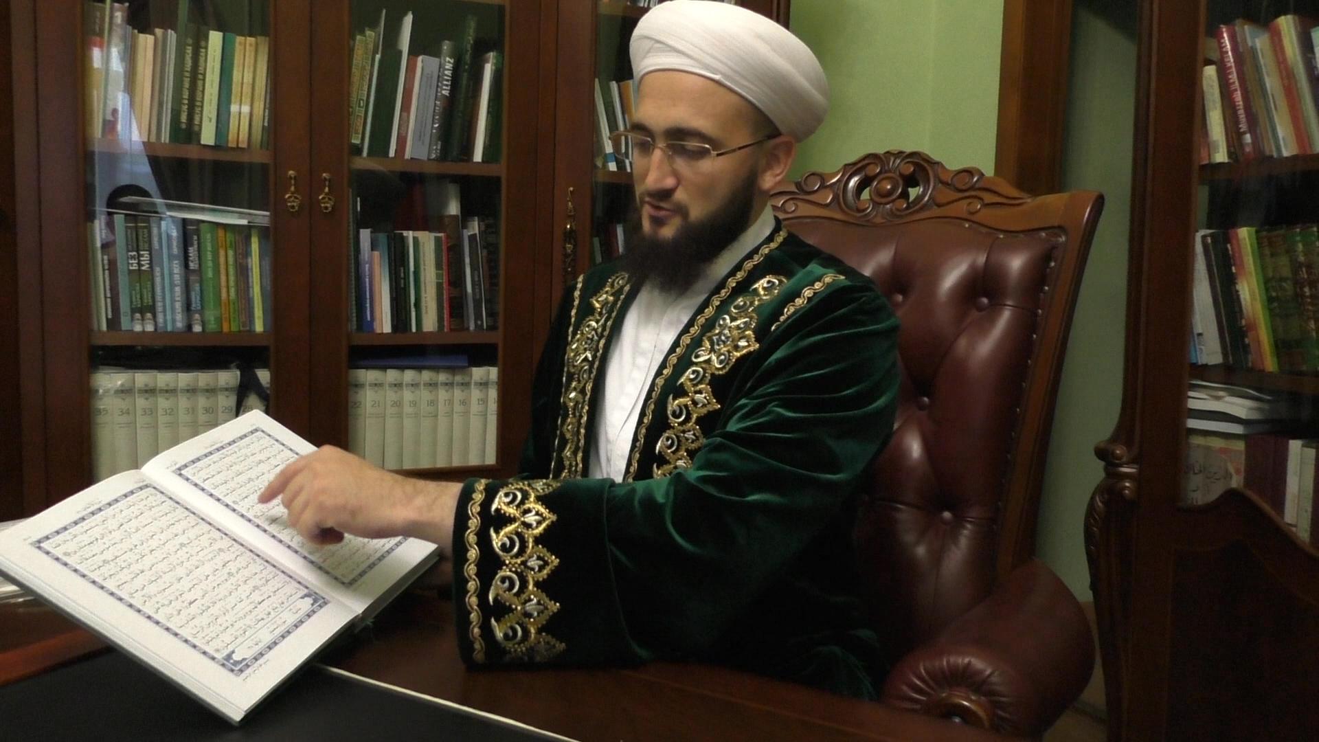 Камиль хазрат Самигуллин с новым изданием Корана