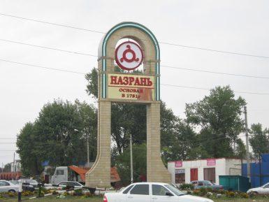 Неизвестные хотели взорвать мечеть в Ингушетии