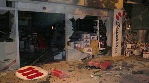 A-shop-damaged-in-a-car-bombing-in-Van-Turkey-616194