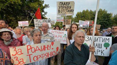 Суд оштрафовал противников строительства церкви в Москве