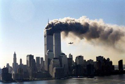 Что мусульмане будут праздновать 11 сентября?