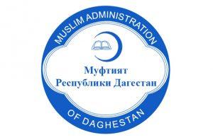 logo_muftiyat001_3
