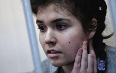 ФСБ завершила расследование дела Карауловой