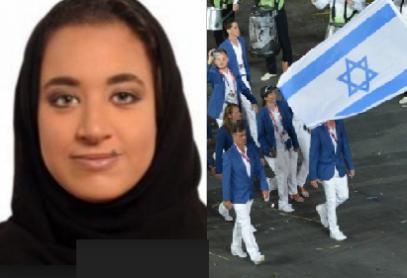 Что помешало саудовской дзюдоистке уложить израильтянку на Играх в Рио?