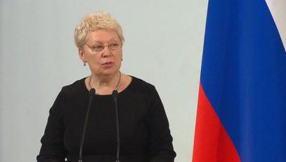 Евреи потребовали объяснений у нового министра образования Васильевой