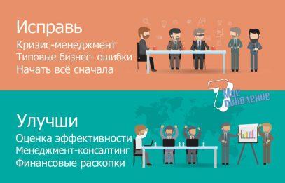 Что в бизнесе халяль? Москвичей приглашают на тренинг