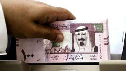 В Саудовской Аравии существенно сокращаются зарплаты госслужащим