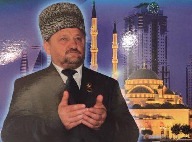 «Кто они последователи сунны?» — фетва Всемирной исламской конференции в Грозном